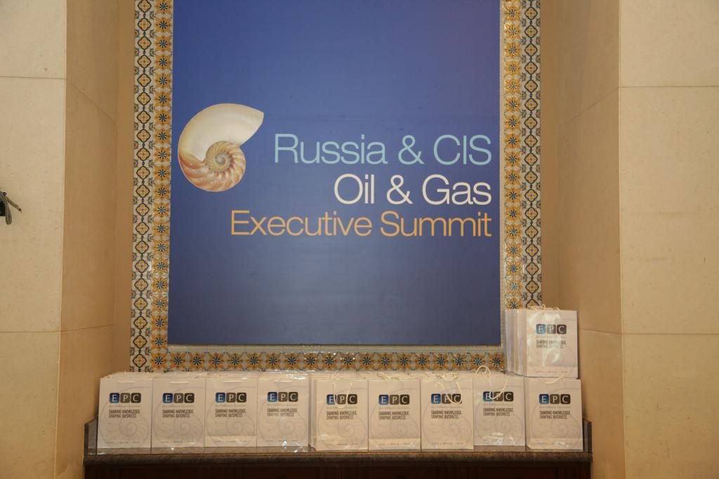 Participation of the company's management in Russia & cis oil & gas executive summit 2013 in Dubai, UAE