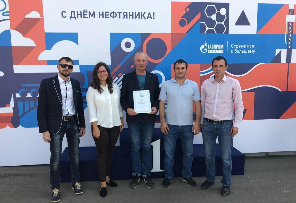 NNIAT employees take part in JSC Gazpromneft-Moscow Refinery events